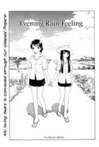 EVENING RAIN FEELING