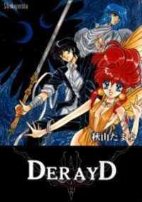 DERAYD