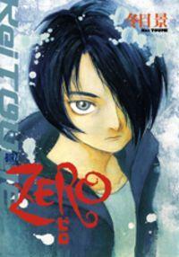 ZERO (TOUME KEI)