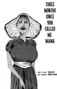 MAMA TO YOBA RETE SANKAGETSU
