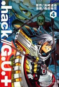 HACK//G.U.+