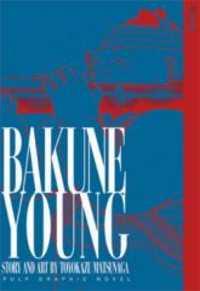 BAKUNE YOUNG
