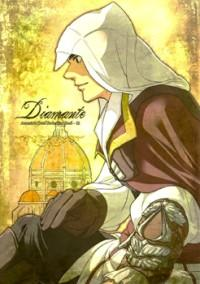 ASSASSIN'S CREED II DJ - DIAMANTE