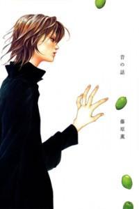 MUKASHI NO HANASHI