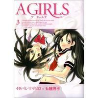 A GIRLS