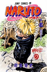 Naruto - Digital Colored Comics