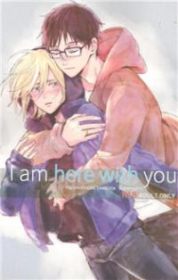 YURI!!! ON ICE DJ - I AM HERE WITH YOU