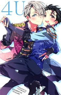 YURI!!! ON ICE DJ - 4U