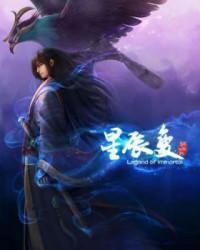 XINGCHENBIAN (NOVEL)