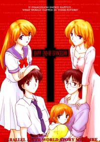 Happy End of Evangelion (Doujinshi)