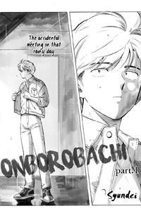 ONBOROBACHI