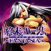 World\'s End Harem - Fantasia