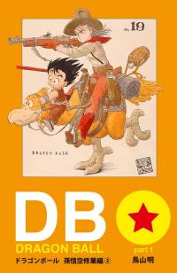 Dragon Ball - Full Color Edition