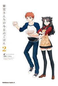 What's Cooking at the Emiya Residence Today?