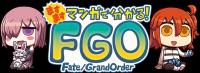 Masu Masu Manga De Wakaru! Fate/Grand Order