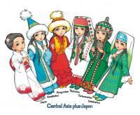 CHUUOU ASIA COOKING