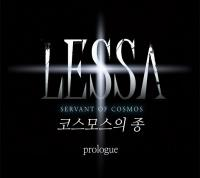 LESSA - Servant of Cosmos