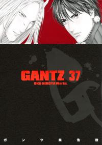 Gantz - Digital Colored Comics