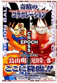 Dragon Ball X One Piece - Cross Epoch