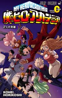 Boku no Hero Academia: Volume 0 Origin