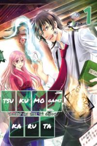 Tsukumogami Karuta: Cards of the 99 Gods