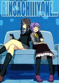 THE iDOLM@STER Cinderella Girls - Rin x Sachiko is Pretty Good, Huh (Doujinshi)