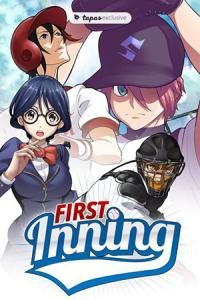 First Inning