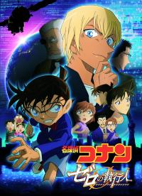 Detective Conan- Zero The Enforcer