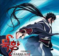 MookHyang - Dark Lady