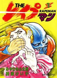 The Rapeman