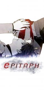 Epitaph (Perfume)