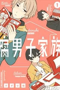 Fudanshi Family