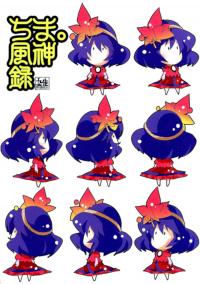 Touhou - Chima Wind Goddess's Record (Doujinshi)