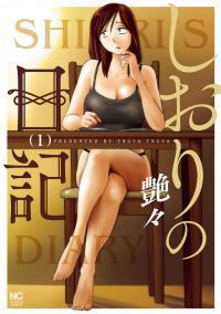 Shiori's Diary