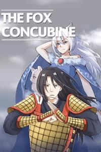 The Fox Concubine