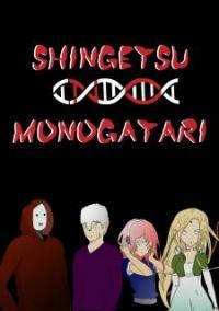 Shingetsu no monogatari
