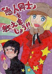 South Park - Koibito Doushi O Oshiemashou!! (Doujinshi)
