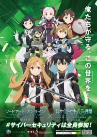 Sword Art Online – Cybersecurity Handbook