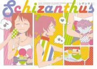 BanG Dream! - Schizanthus (doujinshi)