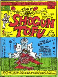 Shogun Tofu