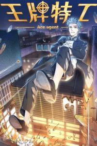 Ace Agent