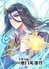 Legend of Tangs' Hero
