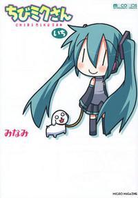 Chibi Miku-chan