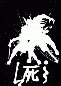 Samurai POUPAN !