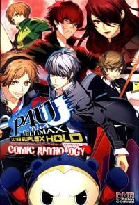 Persona 4 The Ultimax Ultra Suplex Hold Comic Anthology