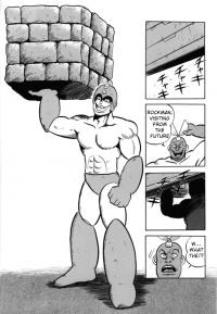 Rockman (Ishikawa Ken)