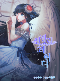 Angelic Lady