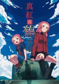 Girls und Panzer - Deep Crimson Yearning (Doujinshi)