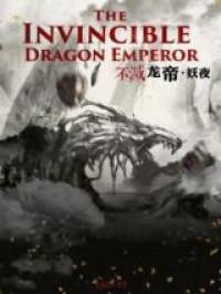 The Invincible Dragon Emperor (Novel)