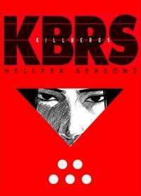 Hellper 2 <KillBeros>